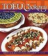 The Tofu Cookery