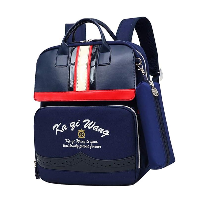 ピンチ差別油男の子と女の子のランドセル、 PUの防水性と通気性の3D減圧学生バッグ、 大容量旅行バックパック子供のアウトドアスポーツ盗難防止荷物