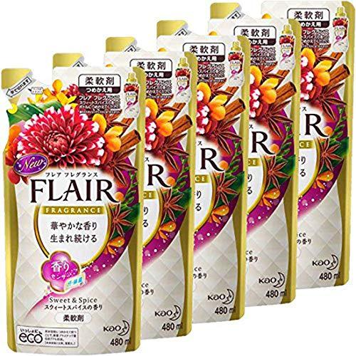 フレア フレグランス 柔軟剤 スウィート&スパイスの香り 480mL 詰め替え×5個セット