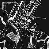 機動戦士ガンダムUC オリジナルサウンドトラック4