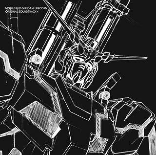 Mobile Suit Gundam Unicorn Ori