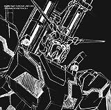 Animation Soundtrack - Mobile Suit Gundam Unicorn Original Soundtrack 4 (2CDS) [Japan LTD Blu-spec CD II] SMCL-30001