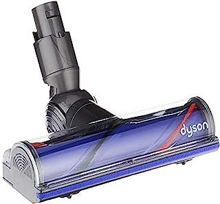 سر موتور Dyson 966084-01 ، Dc59