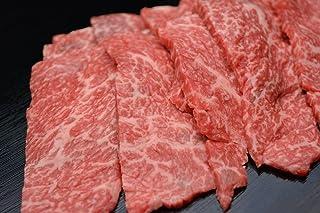 松阪牛 焼肉(肩、モモ、バラ) B                    【 BBQ お祝 お中元 お歳暮 引き出物 牛肉 和牛 景品 松坂牛 】 (200g)