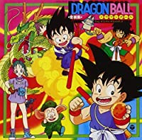 Animex Dragon Ball Ongakushu by Animex Dragon Ball Ongakushu (2007-09-19)