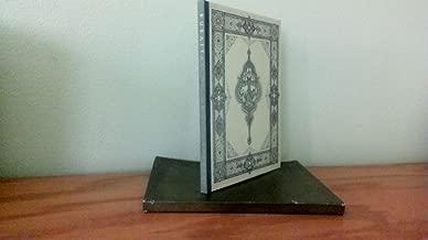 RUBAIYAT OF OMAR KHAYYAM 1946 illustrated COLOR by ARTHUR SZYK