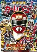 激走戦隊カーレンジャー DVD全4巻セット