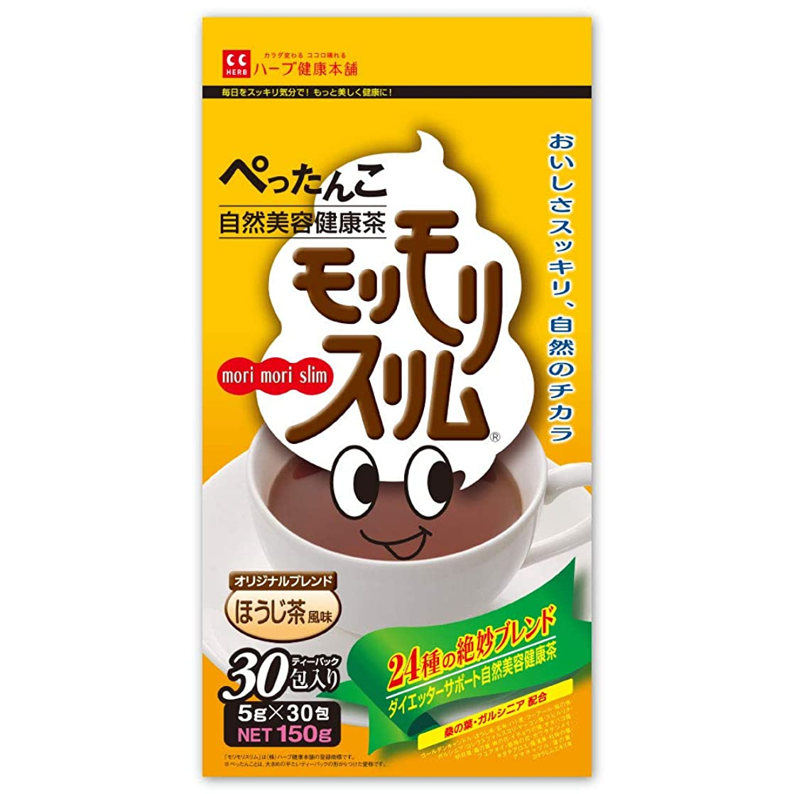 インフルエンザ運命許すハーブ健康本舗 モリモリスリム(ほうじ茶風味) (30包)