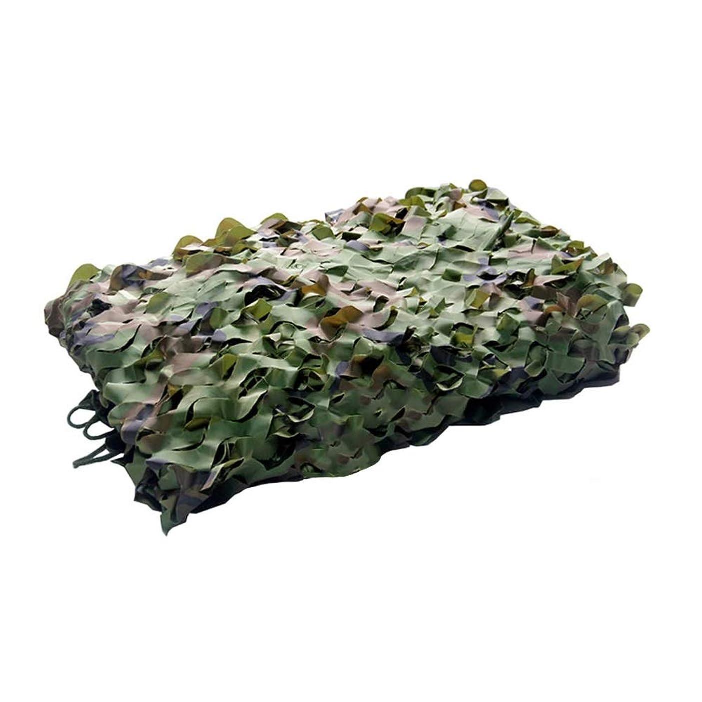 化学者またね高潔なMinmin 迷彩ネットガーデンサンシェード防空多機能迷彩ネット屋外狩猟山緑カバー装飾ネットワーク ハンティング迷彩 (Size : 7x10m)