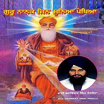 Guru Nanak Jin Suniya Pakhya