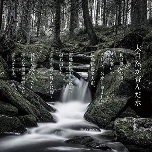 日本ゼトックほまれプレミアム化粧水150mL