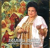 Ludmila Zykina. Russkie narodnye pesni. Russian Folk songs. Part 1