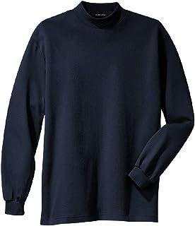 Men's Interlock Knit Mock Turtleneck in Sizes XS-6XL