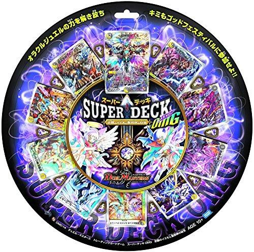 デュエル・マスターズTCG スーパーデッキOMG 逆襲のイズモと聖邪神の秘宝 DMD-14