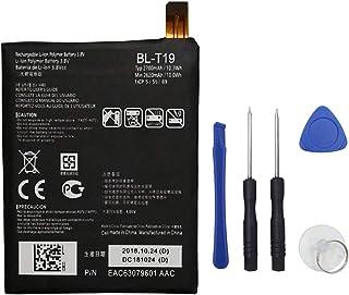 Mukuzi バッテリー LG Nexus 5X LG-H790 LG-H791 LG-H798 互換バッテリー BL-T19 3.8V 2700mAh 贈り物を贈る 据え付け道具