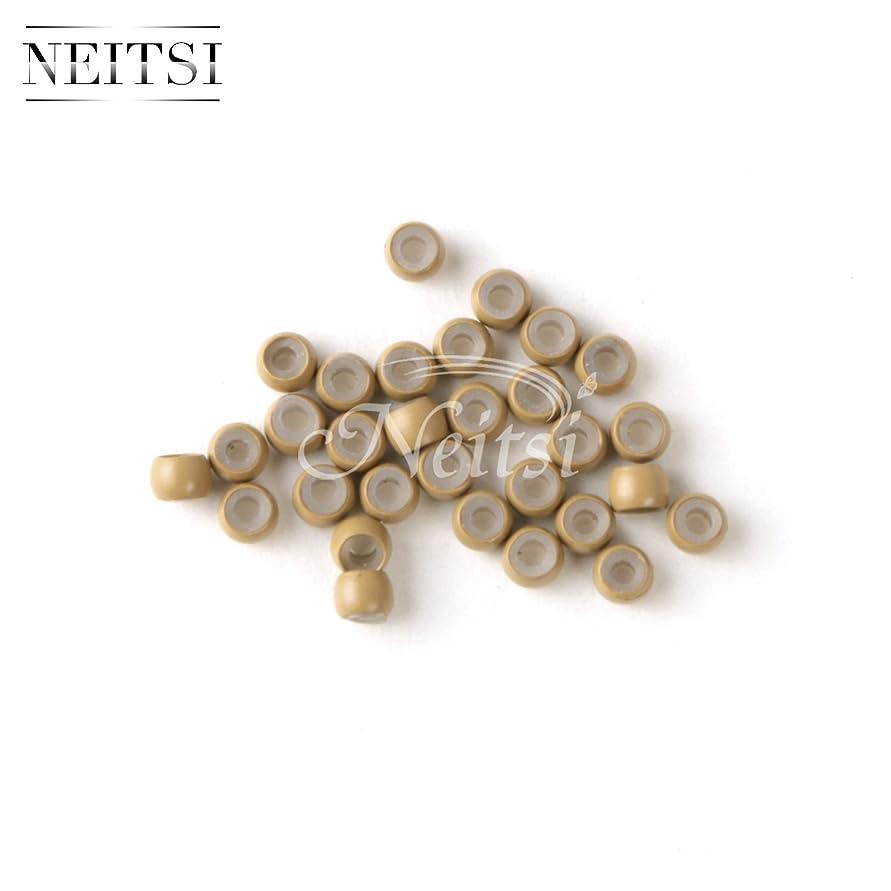 代数的フルーツ野菜名前を作るNeitsi(ネイティス)スクリューチップ エクステ用チップ エクステ用ナノシリコーンリング ウィッグ用ビーズ ツール ループ リング エクステンション用輪 エクステンション用シリコーンビーズ (L.brown)500粒3mm