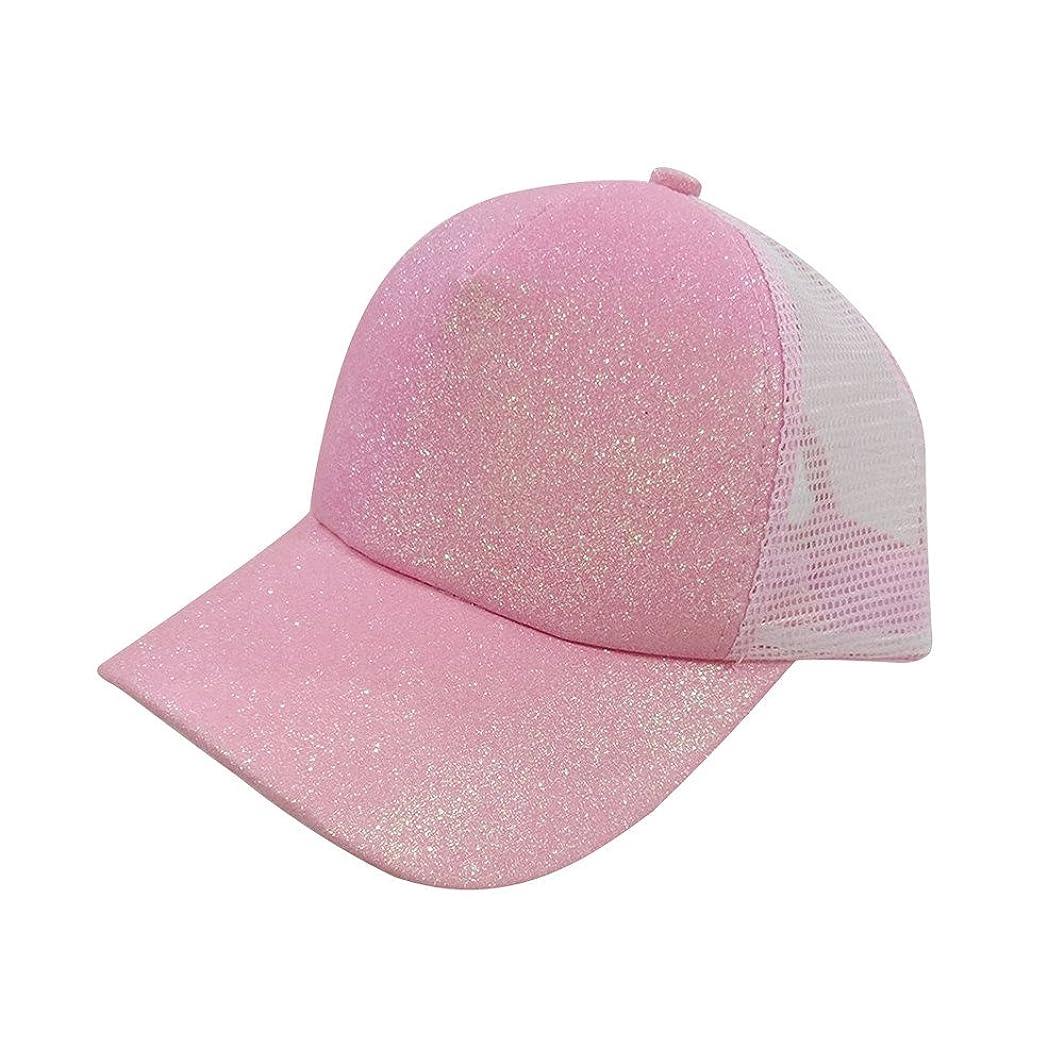 輝く優先活力Racazing Cap スパンコール 無地 メッシュ 野球帽 通気性のある ヒップホップ 帽子 夏 登山 可調整可能 棒球帽 男女兼用 UV 帽子 軽量 屋外 Unisex Cap (ピンク)