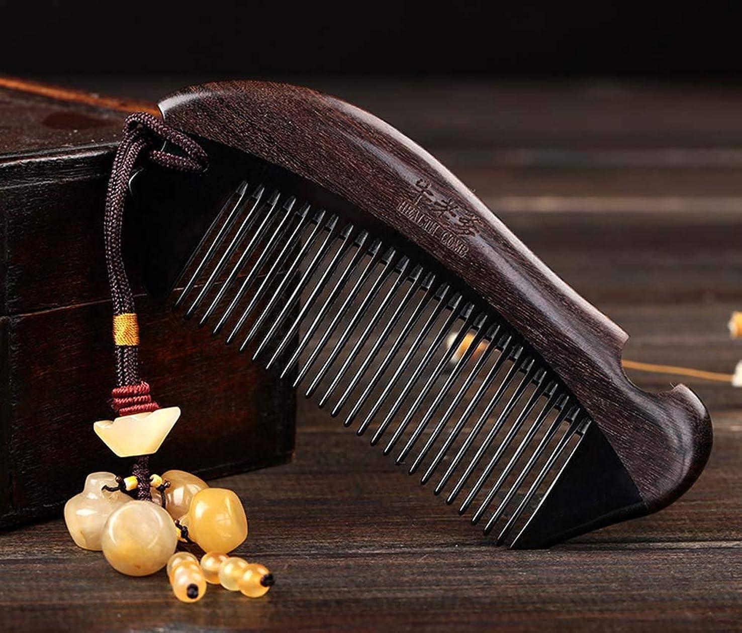 返還付録革命的手作りのウッドコーム-ふけ防止、非静的、環境に優しい-頭皮と髪の健康に最適