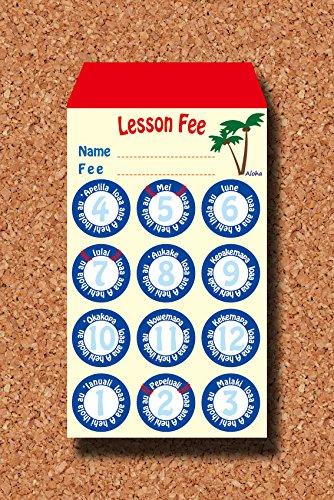 ステディーウェル『月謝袋 Hawaiian Swim Ring』