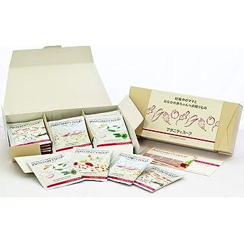 妊娠中のママとおなかの赤ちゃんへの贈りもの マタニティスープギフト14食セット(4種類スープ)葉酸・鉄分・カルシウム配合 妊婦 お祝い プレゼント ご懐妊