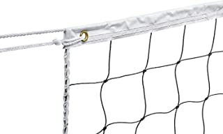 Champion Volleyball Net- Rope Cabl 2 Band W/Nylo (VN2)