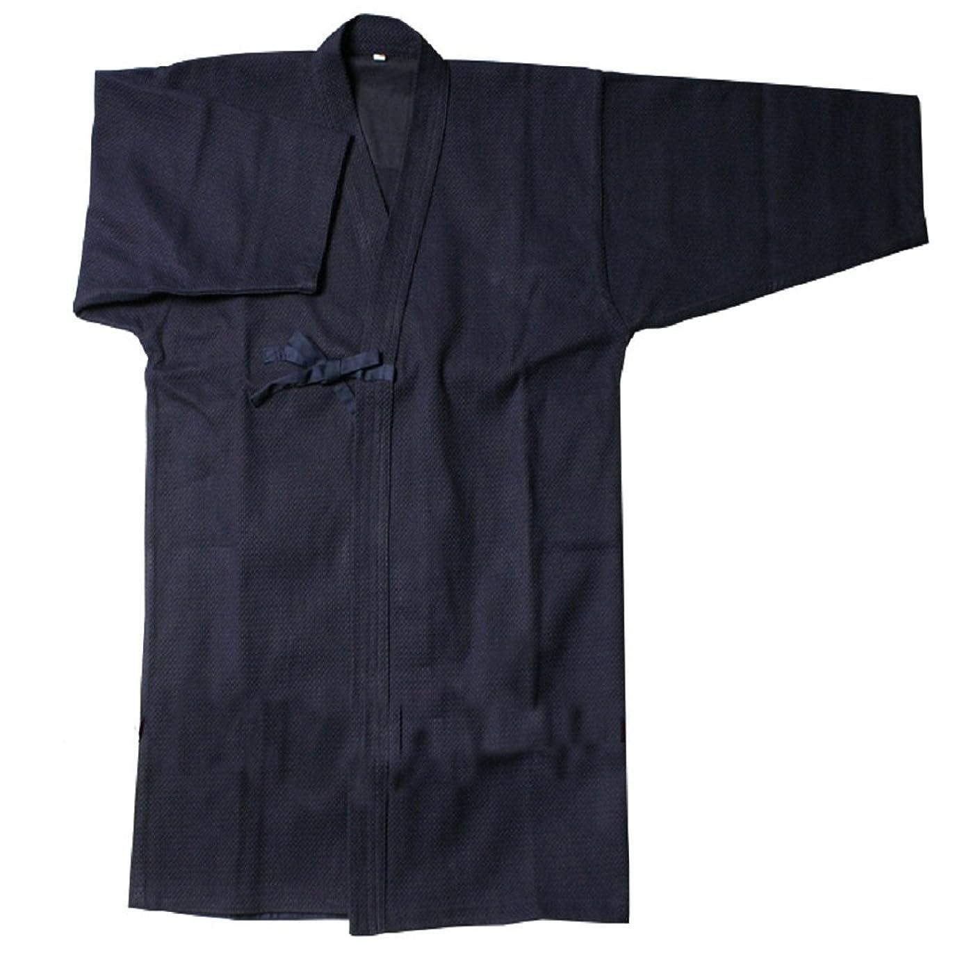 マーベルメトロポリタンスピン剣道着 色止め紺一重剣道衣 (サイズ155~175cm) 綿100%(上着)
