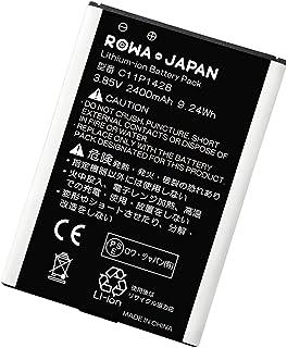 ASUS エイスース C11P1428 互換 バッテリー 【国内市場向け 】【満充電可能】【ロワジャパンPSEマーク付】