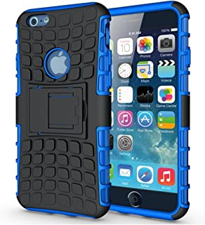 iPhone 6 Case, (Brushed Series) 6S Rugged Heavy Duty Dual Layer Armor Shock Proof Silicon Protective Cover Case with Dust ...