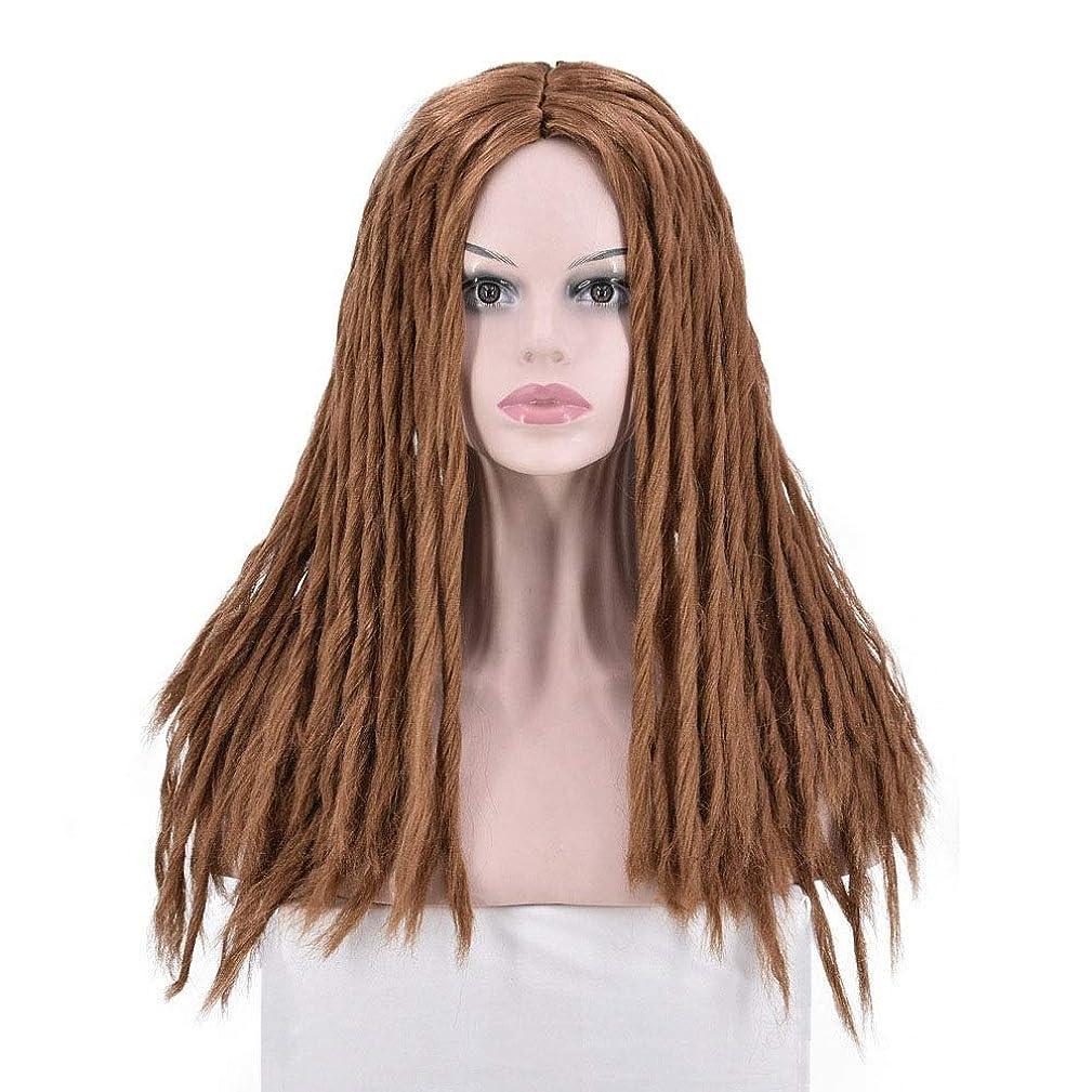スクワイアピグマリオン毎日BOBIDYEE 編組かつら耐熱性繊維中央部毛髪交換のためのコスプレの女性のかつらレースのかつらロールプレイングかつら (色 : ブラウン)
