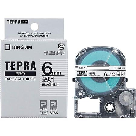 キングジム テープカートリッジ テプラPRO 6mm ST6K 透明 黒文字