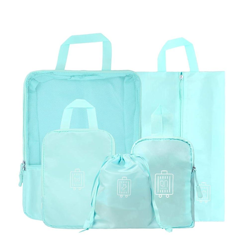 スカープカレンダーなくなるパッキングキューブ おしゃれ 圧縮バッグ アウトドア 旅行用 超軽量 大容量 撥水加工 圧縮袋、荷物/バックパックの整理整頓 トラベルポーチ 5袋セット