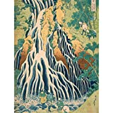 Hokusai Kirifuri Waterfall Mount Kurokami Shimotsuke Large XL Wall Art Canvas Print 水 壁