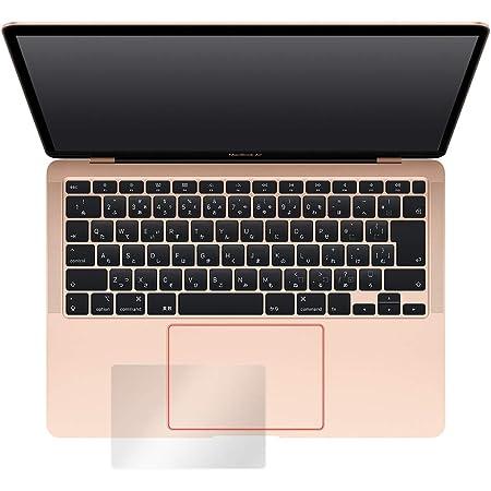 ミヤビックス トラックパッド用保護フィルム MacBook Air 13インチ 第2世代 2020 / M1 2020 OverLay Protector OPMBA13GEN2TP/12