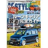 K-STYLE(ケースタイル) 2020年 2 月号 [雑誌]