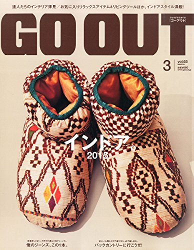 OUTDOOR STYLE GO OUT 2015年 03 月号