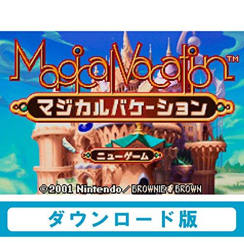 マジカルバケーション[WiiUで遊べる ゲームボーイアドバンスソフト] [オンラインコード]