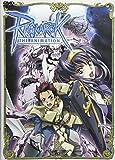 RAGNAROK THE ANIMATION VOL.9[DVD]