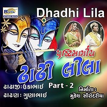 Pushti Margiya Dhadhi Lila, Pt. 2 (Lok Sahitya Geet)