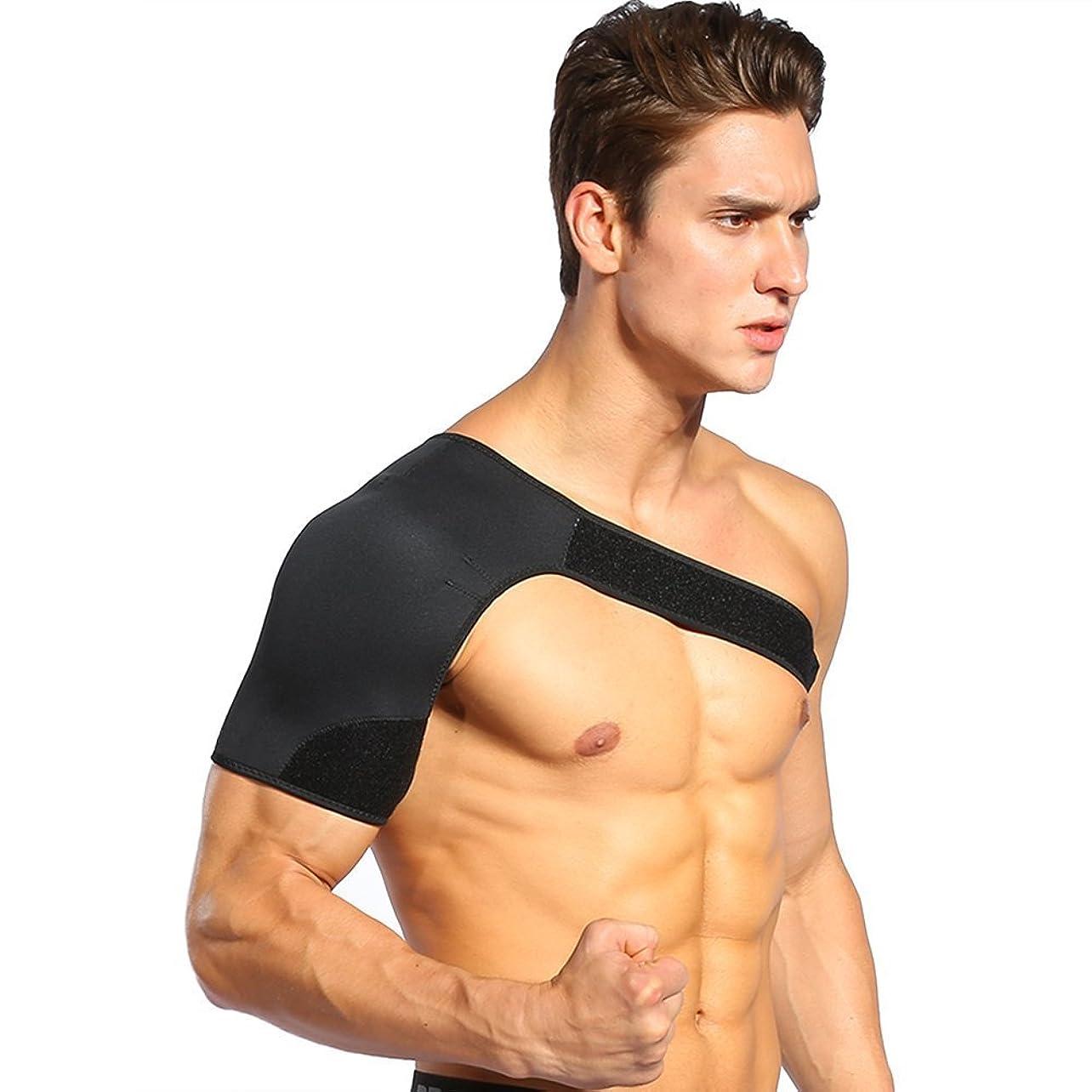 アニメーションライターやる肩サポーター ショルダーサポート 肩こり 五十肩 フリーサイズ 調節可能 簡単装着 肩の痛み解消 肩の固定 保護 怪我防止 肩痛補助ベルト付き マジックテープ式 男女適用 スポーツにも役に立つ 右肩用