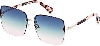 نظارات شمسية من كيت سبيد باطار بني 61 ملم