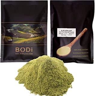 bodi : Aloe Vera Leaf Powder - 100% Pure Natural Chemical Free (4 8 16 32 oz) (4 oz)