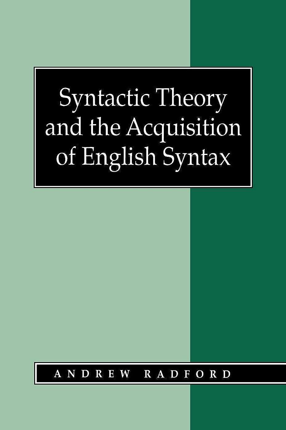 サイレント殺す遅れSyntactic Theory and the Acquisition of English Syntax: The Nature of Early Child Grammars of English