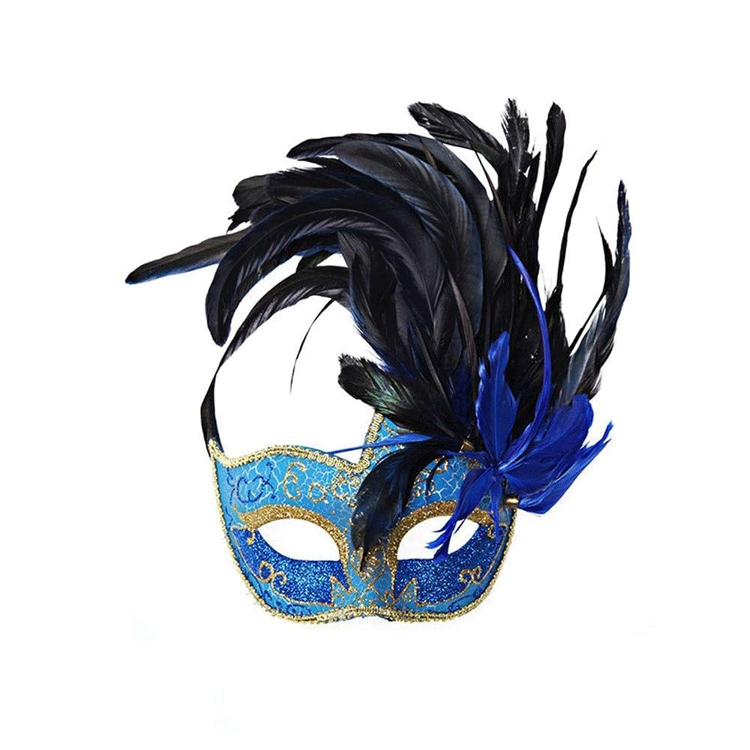 寄稿者味付けサンダルNanle ハロウィンマスクハーフフェザーマスクベニスプリンセスマスク美容レース仮面ライダーコスプレ (色 : Style A blue)