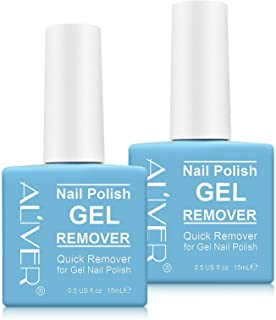 Gel Nail Polish Remover, Magic Professional Easily Quickly Removes Soak-Off Gel Polish, Quickly Easily, No Hurt Your Nails...
