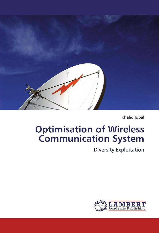 クルーコーヒーコーンウォールOptimisation of Wireless Communication System