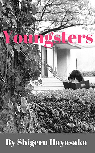 Youngsters: Street corner photo book (Japanese Edition)