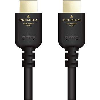 エレコム HDMIケーブル/Premium/スタンダード/1.0m/ブラック DH-HDPS14E10BK