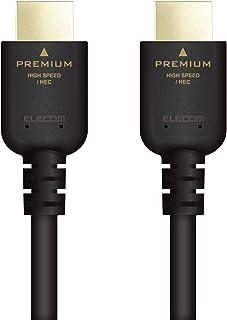 エレコム ハイスピード Premium HDMIケーブル 4K/Ultra HD イーサネット対応 1.0m  ブラック DH-HDPS14E10BK