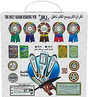 Pen Quran Digital