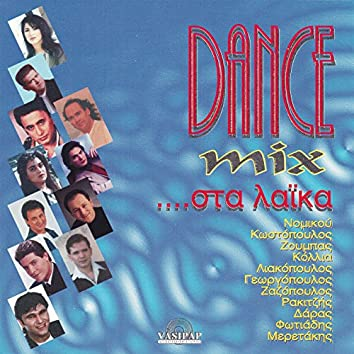 Dance mix sta laika